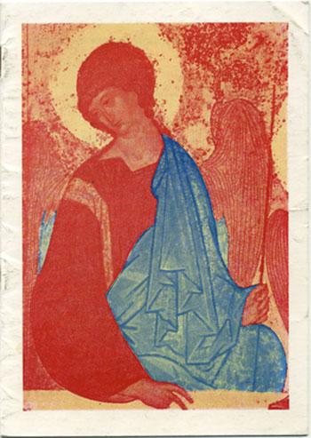 libretto-pasqua-1984